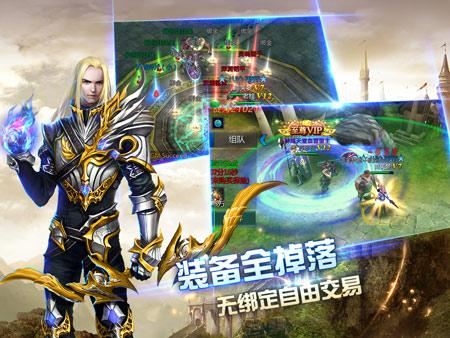 《剑弑天下》1月16日全网来袭 千人同屏等你来战!