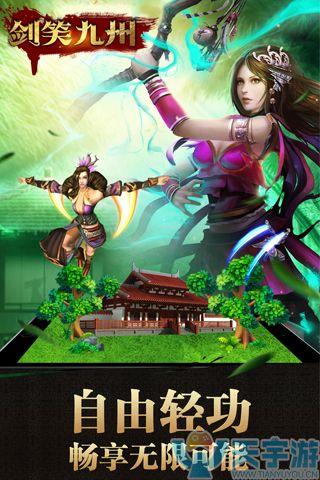 游戏详情图-320x480-3.jpg