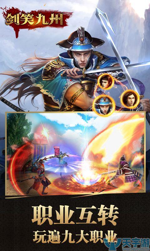 游戏详情图-480x800-4.jpg