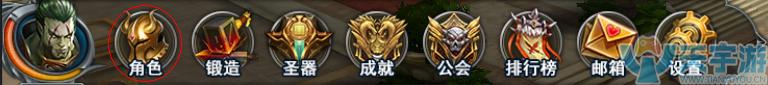 中亚之光2.png